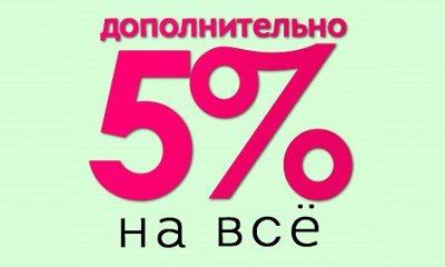 Скидка на покупку матраса в Волгограде