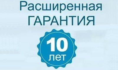 Расширенная гарантия на матрасы Промтекс Ориент Волгоград