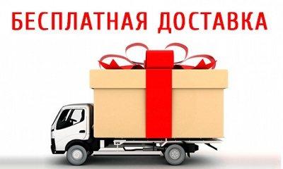 Доставка матрасов бесплатно Волгоград